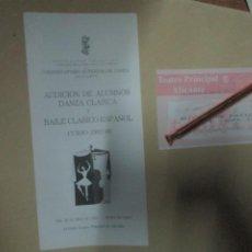 Coleccionismo Papel Varios: ENTRADA TEATRO PRINCIPAL ALICANTE ANTIGUA PROGRAMA DANZA CONCIERTO CONSERVATORIO DIBUJO BAEZA. Lote 245755885