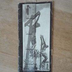Coleccionismo Papel Varios: VALLADOLID. SEMANA SANTA, 1967. DIARIO REGIONAL.. Lote 246350535