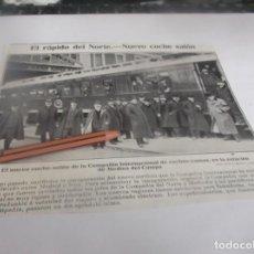 Coleccionismo Papel Varios: RECORTE PUBLICIDAD AÑO 1905 - MEDINA DEL CAMPO(VALLADOLID)TREN RÁPIDO DEL NORTE,NUEVO COCHE SALÓN. Lote 251287570