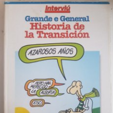 Coleccionismo Papel Varios: HISTORIA DE LA TRANSICION FORGES INTERVIU COLECCIONABLES. Lote 251368000