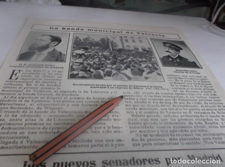 Coleccionismo Papel Varios: RECORTE AÑO 1905 - JEREZ(CÁDIZ)LA FERIA DE JEREZ.ATRAS BANDA MUNICIPAL VALENCIA,SENADORES MADRID - Foto 2 - 251448935