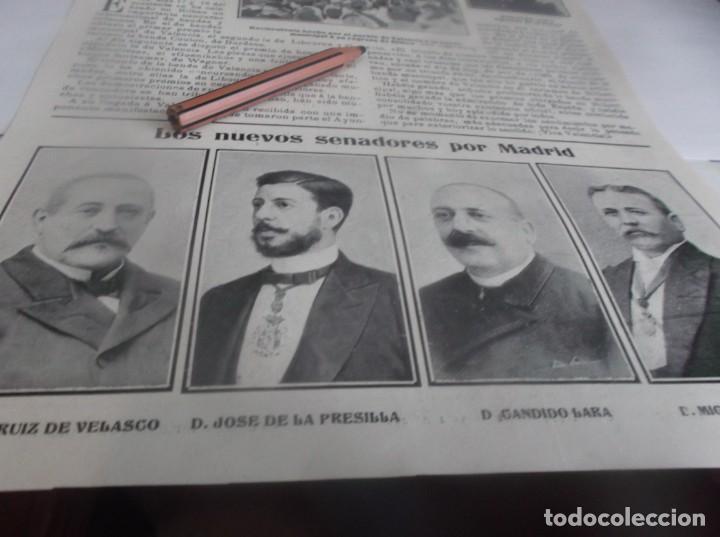 Coleccionismo Papel Varios: RECORTE AÑO 1905 - JEREZ(CÁDIZ)LA FERIA DE JEREZ.ATRAS BANDA MUNICIPAL VALENCIA,SENADORES MADRID - Foto 3 - 251448935