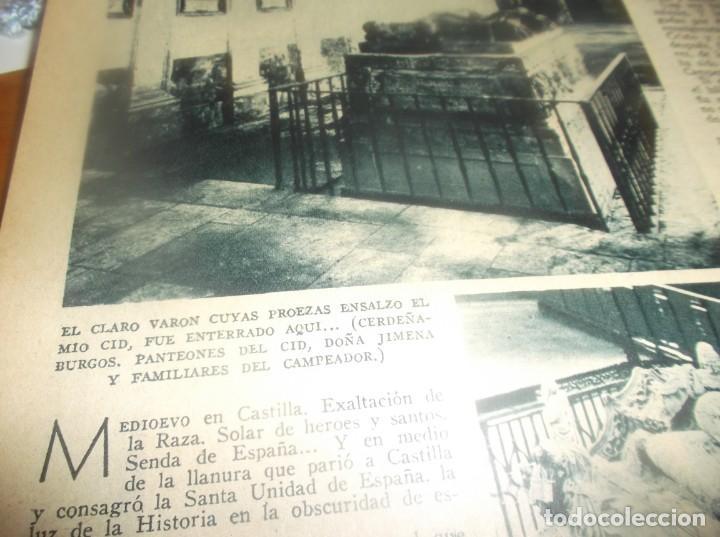 Coleccionismo Papel Varios: RECORTE AÑO 1934 - AQUI,EN LLANURA DE CASTILLA ,DONDE YACEN VARONES DE ESPAÑA,EL MIO CID,DOÑA JIMENA - Foto 2 - 252141835