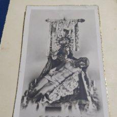 Coleccionismo Papel Varios: NUESTRA MADRE DE LAS ANGUSTIAS ZAMORA. Lote 252234920