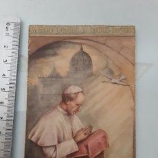 Coleccionismo Papel Varios: ESTAMPA PAPA PIO XII AÑOS 60. Lote 252268645