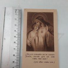 Coleccionismo Papel Varios: ESTAMPA RELIGIOSA 1946. Lote 252269145