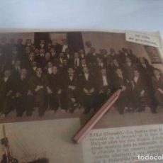 Coleccionismo Papel Varios: RECORTE AÑO 1931.BAZA(GRANADA)PIDEN FERROCARRIL BAZA-HUÉSCAR.(PLASENCIA)BATALLÓN AMETRALLADORAS Nº 2. Lote 253763415