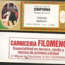 Coleccionismo Papel Varios: ENTREDA: PLAZA DE TOROS DE CHIPIONA. DOMINGO, 20 JUNIO 1999. TENDIDO GENERAL. Nº 640. (P/D51). Lote 254951455