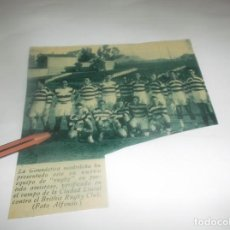 Coleccionismo Papel Varios: RECORTE AÑO 1931 - MADRID.- RUGBY.EN CIUDAD LINEAL,LA GIMNÁSTICA MADRILEÑA CONTRA BRITHIS RUGBY CLUB. Lote 255433250