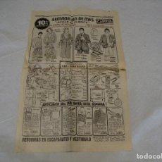 Coleccionismo Papel Varios: HOJA PUBLICIDAD ALMACENES CAPITOL LA VANGUARDIA. Lote 255482720