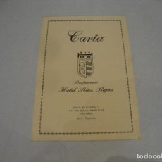 Coleccionismo Papel Varios: CARTA MENU HOTEL RIAS BAJAS PONTEVEDRA. Lote 255483790