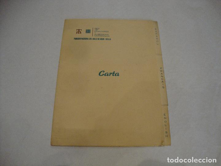 CARTA MENU PARADOR NACIONAL DEL VALLE DE ARAN LERIDA (Coleccionismo en Papel - Varios)