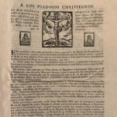 Coleccionismo Papel Varios: ÁNIMAS DEL PURGATORIO. 1792. Lote 255947275