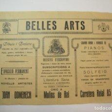 Coleccionismo Papel Varios: MOLINS DE REI-BELLES ARTS-PUBLICIDAD ANTIGUA-VER FOTOS-(K-2384). Lote 256063535