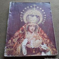 Coleccionismo Papel Varios: PROGRAMA DE SEMANA SANTA DE SEVILLA - EL CORREO DE ANDALUCIA - 1954 - VER FOTOS. Lote 257382935