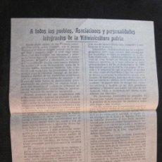 Coleccionismo Papel Varios: VALDEPEÑAS-A TODOS LOS PUEBLOS, ASOCIACIONES... DE LA VITIVINICULTURA-AGOSTO 1925-VER FOTOS-(K-2420). Lote 257709215