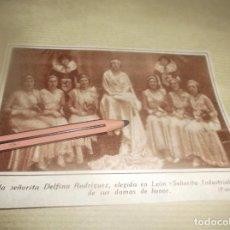 Coleccionismo Papel Varios: RECORTE AÑO 1932.- (LEÓN) SRTA. DELFINA RODRÍGUEZ ,ELEGIDA SEÑORITA INDUSTRIAL , SUS DAMAS DE HONOR. Lote 259952435