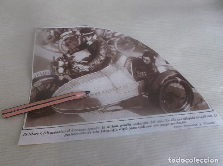 RECORTE AÑO 1932.- (MÁLAGA)EL MOTO CLUB ORGANIZÓ PRUEBA MOTOS CON SIDECAR (Coleccionismo en Papel - Varios)