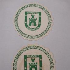 Coleccionismo Papel Varios: OCASION COLECCIONISTAS 2 POSAVASOS ANTIGUOS AÑOS 70 80 PARADORES DE ESPAÑA. Lote 262053280