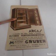Coleccionismo Papel Varios: RECORTE PUBLICIDAD AÑO 1932 - ARCAS -A PRUEBA ROBO,FUEGO Y SOPLETE - MATTHS. GRUBER - BILBAO. Lote 263101005