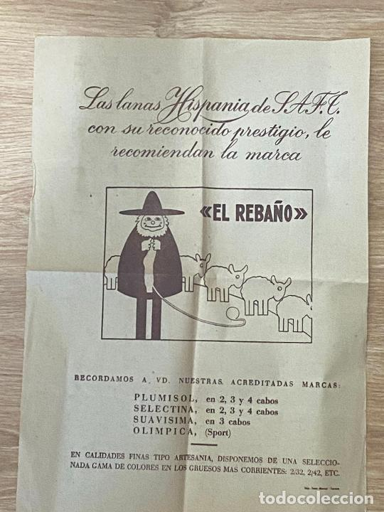 Coleccionismo Papel Varios: AUNQUE PAREZCA UNA QUIMERA PEDRUCHO , LANAS EL REBAÑO , AÑOS 50 - Foto 2 - 265162034