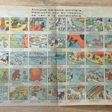 Coleccionismo Papel Varios: AUNQUE PAREZCA UNA QUIMERA PEDRUCHO , LANAS EL REBAÑO , AÑOS 50. Lote 265162034