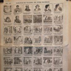 Coleccionismo Papel Varios: AUCA - ALELUYA - ALELUYAS DE TEATRO - EL JÓVEN TELÉMACO - AÑO 1876 - 32 X 44. 50 CM. Lote 265439519
