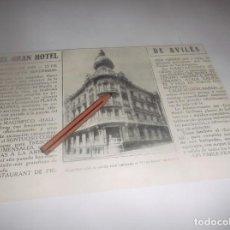 Coleccionismo Papel Varios: RECORTE AÑO 1922.AVILÉS(ASTURIAS) EL GRAN HOTEL DE AVILÉS,SERVICIO DE TRANVIAS Á PLAYA DE SALINAS. Lote 266340233