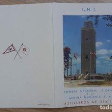 Coleccionismo Papel Varios: TARJETA DE ASTILLEROS DE SEVILLA, EMPRESA ELCANO.. Lote 266527348