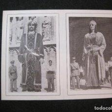 Coleccionismo Papel Varios: CENTENARIO DE LOS GIGANTES DE TARRAGONA-RECUERDO DEL HOMENAJE-SEPTIEMBRE 1951-VER FOTOS-(K-3227). Lote 268156899
