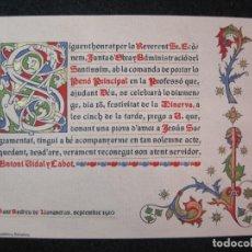 Coleccionismo Papel Varios: SANT ANDREU DE LLAVANERAS-INVITACIO-SEPTEMBRE 1910-VER FOTOS-(K-3228). Lote 268157484
