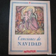 Coleccionismo Papel Varios: CANCIONES DE NAVIDAD-EDITORIAL JUVENTUD-ILUSTRACIONES BARRADAS-VER FOTOS-(K-3239). Lote 268422709
