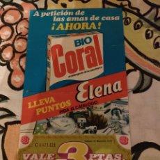 Coleccionismo Papel Varios: CUPON DESCUENTO - DETERGENTE BIO CORAL VALE 3 PTAS - MUY BUEN ESTADO. Lote 268894069