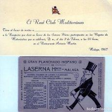 Outros artigos de papel: DOS TARJETAS PUBLICITARIAS FIRMAS COMERCIALES-MALAGA=EL REAL CLUB MEDITERRANEO Y LA SERNA HERMANOS.. Lote 269051433