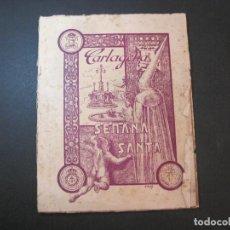Coleccionismo Papel Varios: CARTAGENA-SEMANA SANTA 1951-REVISTA CON MUCHAS FOTOGRAFIAS-VER FOTOS-(V-22.802). Lote 269132713