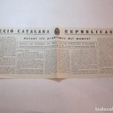 Coleccionismo Papel Varios: BARCELONA-RECUERDO DE LA EXPOSICION INTERNACIONAL DE ARTE-AÑO 1907-VER FOTOS-(K-3282). Lote 269153908