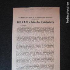 Coleccionismo Papel Varios: GUERRA CIVIL-PANFLETO-P.O.U.M-1º DE MAYO DE LA REVOLUCION PROLETARIA-AÑO 1937-VER FOTOS-(K-3284). Lote 269154863