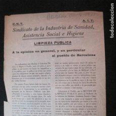 Coleccionismo Papel Varios: GUERRA CIVIL-PANFLETO-C.N.T.-A.I.T.-SINDICATO INDUSTRIA DE SANIDAD-AÑO 1937-VER FOTOS-(V-22.810). Lote 269155548