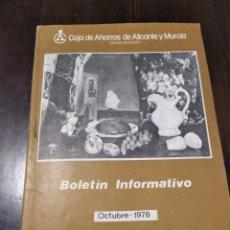 Coleccionismo Papel Varios: AVANCE ACTIVIDADES CULTURALES 1978. Lote 269178278
