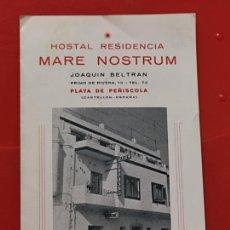 Collectionnisme Papier divers: MARE NOSTRUM PEÑISCOLA HOSTAL 1970 DIPTICO 16 X 11 CMS PLEGADO PAPEL. Lote 269265268