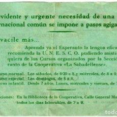 Coleccionismo Papel Varios: FOLLETO CURSO ESPERANTO - COOPERATIVA LA SABADELLENSE - PUB. CALZADOS FERRERES - SABADELL. Lote 269345993