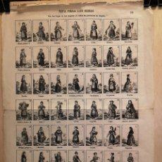 Collectionnisme Papier divers: AUCA - ALELUYA - RIFA PARA LOS NIÑOS - TRAJES DE MUJERES ESPAÑA - SIGLO XIX - 32 X 45 CM. Lote 269378163