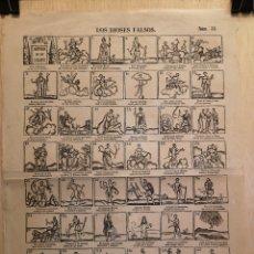 Coleccionismo Papel Varios: AUCA - ALELUYA - LOS DIOSES FALSOS - 33 X 44.50 CM. Lote 269815638