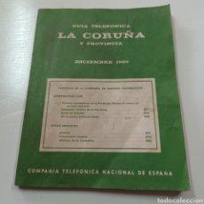 Coleccionismo Papel Varios: GUIA TELEFONICA LA CORUÑA Y PROVINCIA 1966 FERROL SANTIAGO DE COMPOSTELA .... Lote 270531683