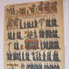 Coleccionismo Papel Varios: PROCESION DE SEMANA SANTA-AUCA ANTIGUA-VER FOTOS-(V-22.619). Lote 274423953