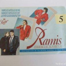 Coleccionismo Papel Varios: FOLLETO - INVITACIÓN COMERCIAL RAMIS FABRICA DE ARTÍCULOS DE PIEL. MARROQUINERÍA MAPA DE MALLORCA. Lote 275257028