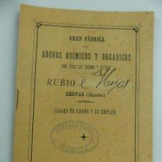 Coleccionismo Papel Varios: ANTIGUA CARTILLA GRAN FABRICA DE ABONOS QUIMICOS Y ORGANICOS RUBIO E HIJOS CACERES. Lote 276028753