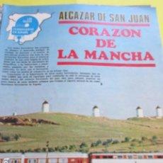 Coleccionismo Papel Varios: ARTICULO 1973 - NUDOS FERROVIARIOS - ALCAZAR DE SAN JUAN CIUDAD REAL - RENFE FERROCARRIL LOCOMOTORA. Lote 276439688
