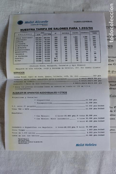 Coleccionismo Papel Varios: HOTEL MELIA ALICANTE 1993 PRECIOS PARA EVENTOS EN SUS SALONES - Foto 2 - 276801073