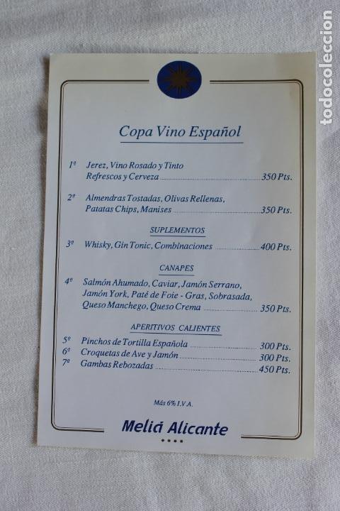 Coleccionismo Papel Varios: HOTEL MELIA ALICANTE 1993 PRECIOS PARA EVENTOS EN SUS SALONES - Foto 6 - 276801073